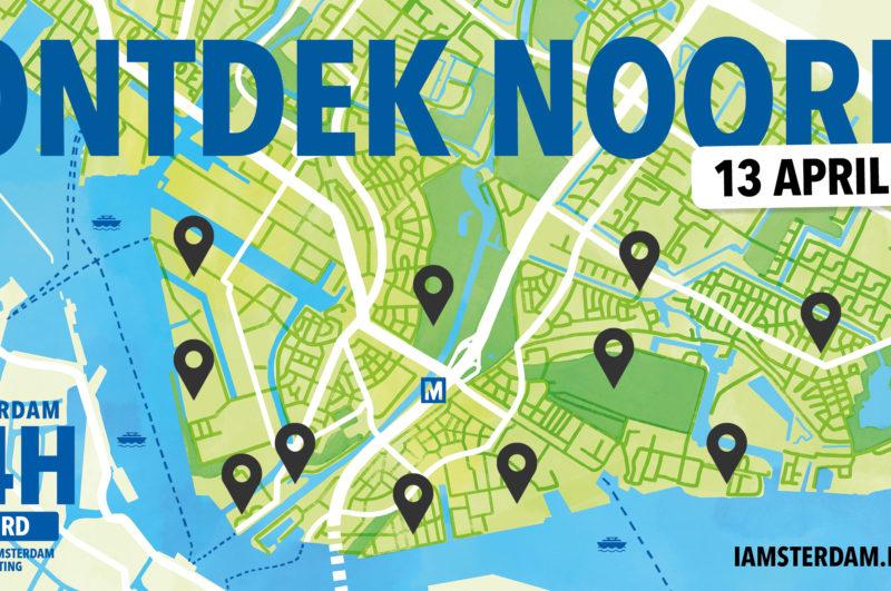 facebook banner 24H Noord 2019